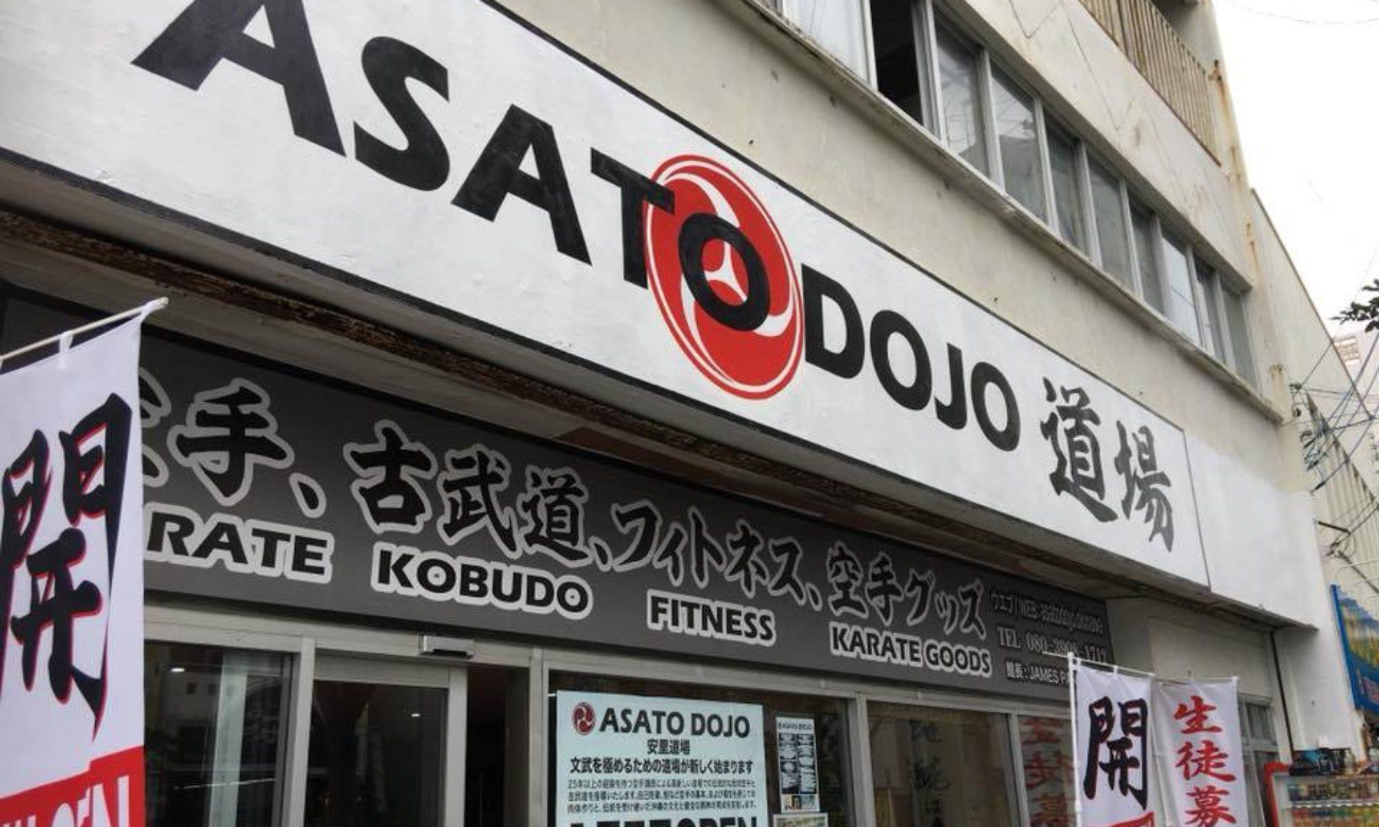 Asato Dojo Okinawa